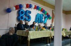 85 лет Заводу Гаджиева